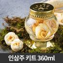 금산 미니인삼주 360ml(세척삼50g+인삼꽃2개+유리병)