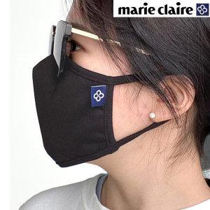 마리끌레르 면마스크  검정 블랙 패션마스크