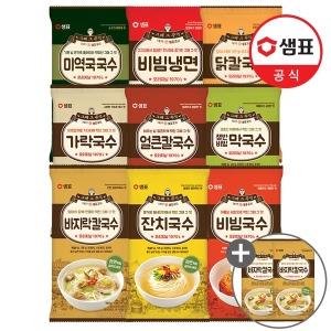 국수 15봉 골라담기+국수2봉 증정/비빔/막국수