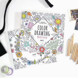4000 컬러드로잉2탄 1개 랜덤 컬러링북 색칠 색칠공부