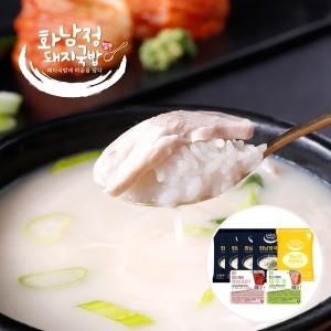 부산맛집 화남정 항정살 국밥 x4봉+육수+다대기+새우젓