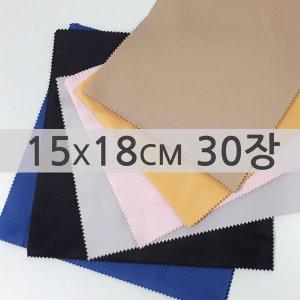 극세사 안경닦이 15x18cm 30장 렌즈클리너 액정클리너