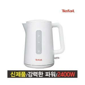 테팔 엘리먼트 전기 무선주전자 KO2001 커피 포트 1.7