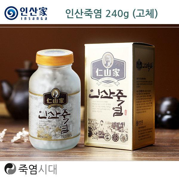 (10%할인) 9회 인산죽염 240g (고체) / 인산가
