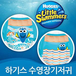 하기스 방수기저귀/수영장기저귀 S M L 3매/5매