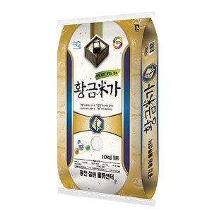 황금미가 쌀 10kg 19년산 (당일도정)
