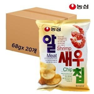 알새우칩68g 20개입 박스