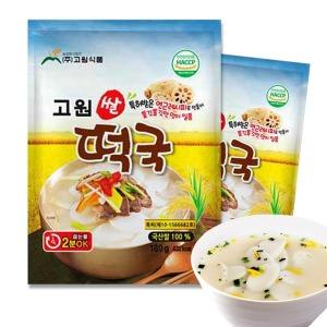 고원 깜놀 쌀떡국 떡국 즉석식품 컵떡국 25봉