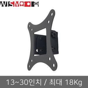 와이즘 WS-10T 브라켓 / 13~30인치 / 최대 18Kg