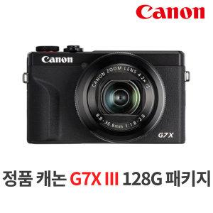 정품 캐논 파워샷 G7X Mark3 128G 패키지 모음