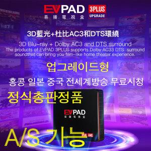 IPTV EVPAD3+ PLUS 업그레이드형 세계방송무료시청 6K
