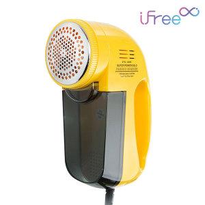 아이프리 세탁소용 초강력 보풀제거기 전기식(FX-200)
