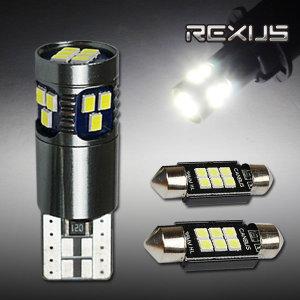 High 파워 캔버스 5W 3W LED 미등 실내등