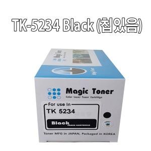 검정(칩장착)TK-5234 비품 P5021cdn/cdw M5521cdn/cdw