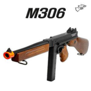 M306 수동 에어건 전동건 스나이퍼건 비비탄총 가스건
