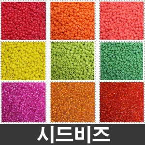 시드비즈30g/꽃반지재료/팔찌만들기/밥비즈/깨알/볼