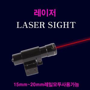 레이저 포인터 비비탄총 스나이퍼건 전동건 스코프