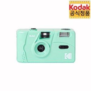 코닥 M35 토이카메라 / 민트 필름카메라