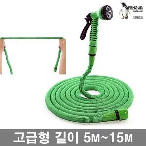 매직호스 GH50N 고급형/분사기 살수기 물분사기 세차