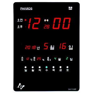 달력시계 전파수신 대형 벽시계 벽걸이시계 ES-F2500R