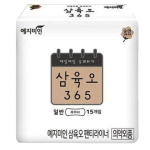 예지미인 36.5 일반 팬티라이너 15매  / 생리대