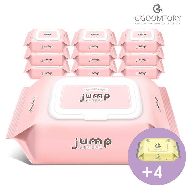 꿈토리 아기물티슈 넉넉한점프 100매 20팩 캡+휴대4팩