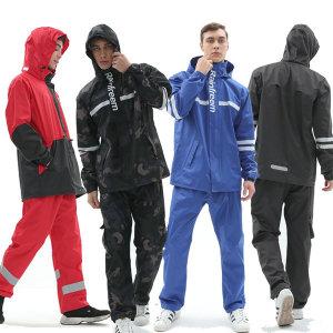 신세대 남자우비 우의 레인코트 비옷세트
