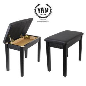 얀 수납형 디지털 피아노의자 (1인용/블랙) 무료배송