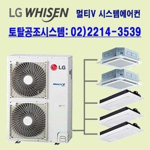 멀티V 상업용 시스템냉난방기 (모델명:RPUW060S2S)