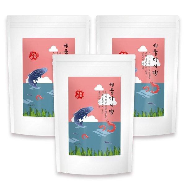 프리미엄 해물다시팩 3봉(30팩) 해물 천연 조미료 육수