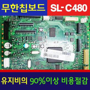 무한 프린터 무한칩보드 SL-C480 C482 C483 C485 C486