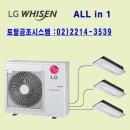 LG올인원 MUQ0721A23V 가정용 냉방전용 실외기