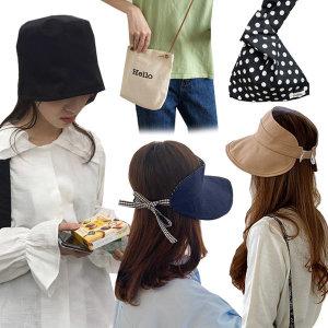 여름 모자 밀짚 버킷 햇 썬캡 에코백 곱창 벙거지