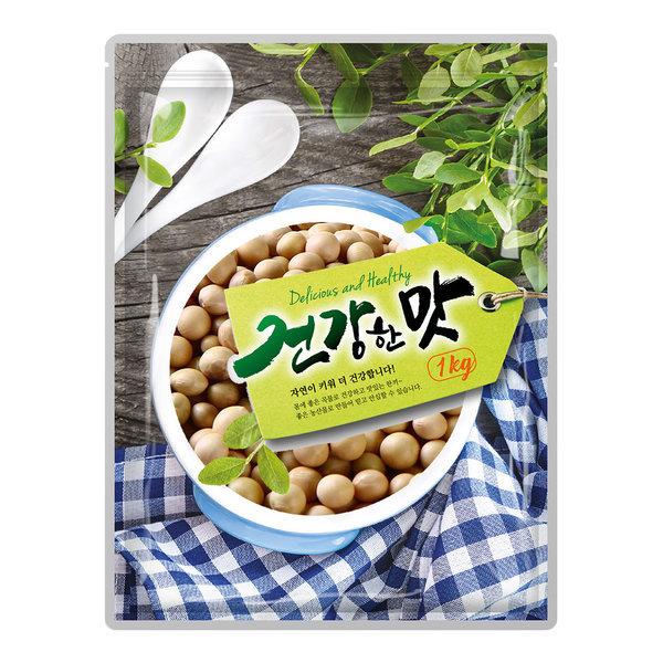 건강한맛 백태 1kg