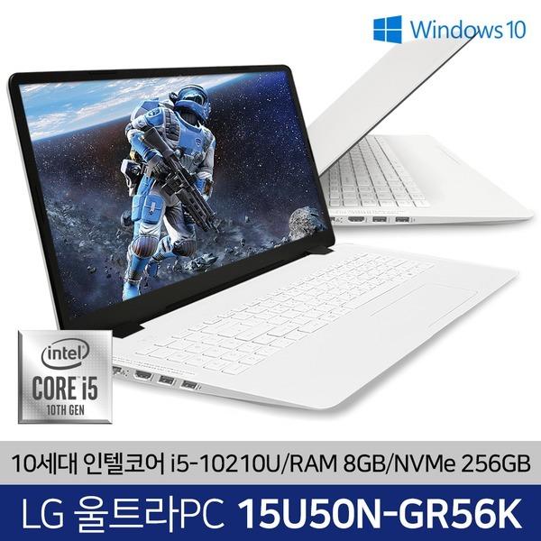 A) LG 울트라PC 15U50N-GR56K i5 8GB 256GB WIN10