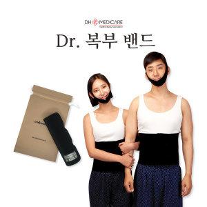 DH 지흡복대/복부밴드 성형외과에서 사용하는 복대