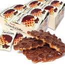 2박스(80봉) 이타리와플 초코릿 과자 쿠키