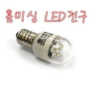 가정용LED미싱전구 브라더미싱 LED전구미싱부속