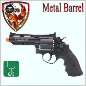 HFC 4  Revolver / Black