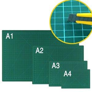 A2 커팅매트-깔판 고무판 책상보호 책상커버 사무용