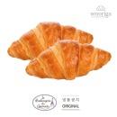 프랑스 라블랑제리 크로아상40gx15개 냉동생지 냉동빵