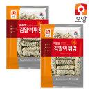 1+1 사조오양 매콤 김말이 튀김 1kg+1kg