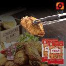 사조오양 버팔로 윙 1kg 2봉 / 닭날개