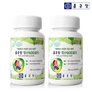 종근당  엽산 600골드 600mgX90정 2병(6개월분)