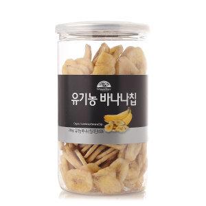 유기농 바나나칩 230g
