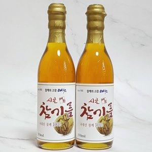 청정지역 예천참기름 350ml 2병 무료배송 저온착유