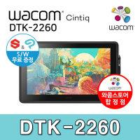 와콤 신티크22 DTK-2260 액정타블렛 /합정점
