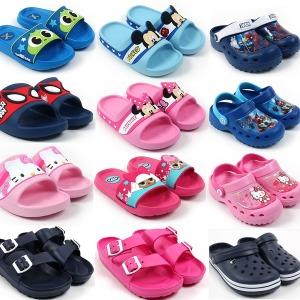 특가세일 유아 아동 슬리퍼 샌들 실내화 여름 신발