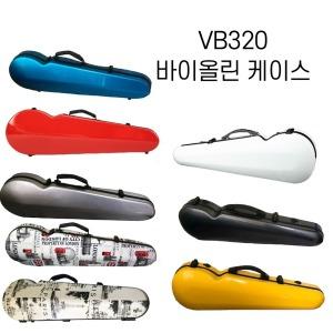 바이올린케이스 콩테 vb320 8종 색상