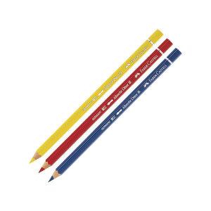 파버카스텔 알버트 뒤러 전문가용 수채 색연필 낱개